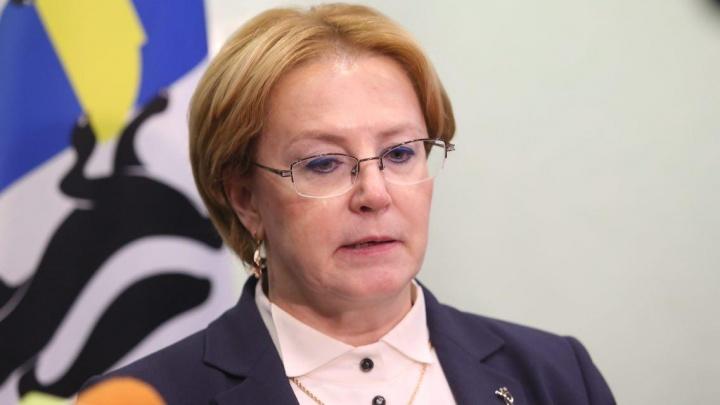 Министр здравоохранения России похвалила врачей за то, что новосибирцы стали реже умирать