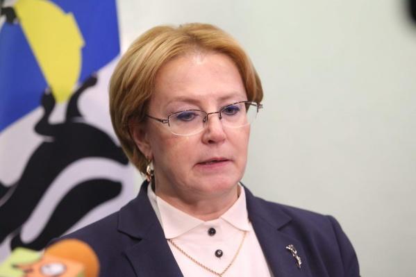 12 марта министр здравоохранения РФ Вероника Скворцова заявила, что новосибирские медики добились больших успехов за последние три года