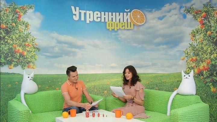 Ярославские телевизионщики готовятся к приезду Дональда Трампа