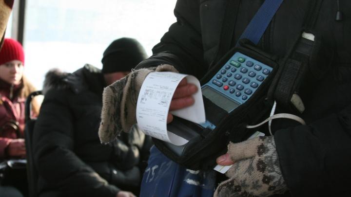 Оплатить проезд картой: в Башкирии к 2020 году автобусы перейдут на новую систему оплаты проезда