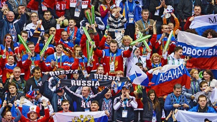5 шайб в ворота Норвегии: на ЧМ-2019 российская сборная разгромила соперников