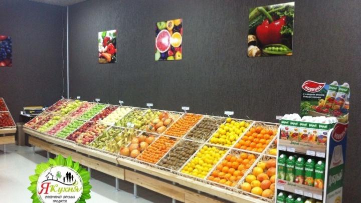 Супермаркет вкусных продуктов «ЯКухня» приглашает на ежедневные дегустации и дарит скидки до 30 %