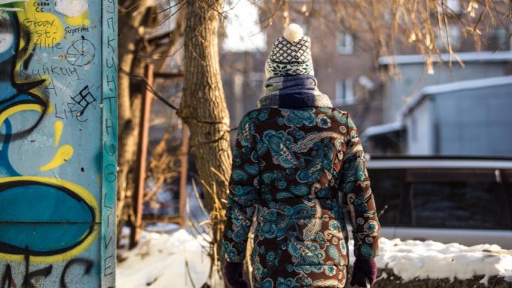 В Новосибирске нашли пропавшую школьницу в тёмно-синем пуховике