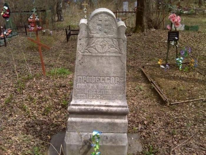Найти могилу Ольги Веселкиной нам тоже не удалось, поэтому показываем архивную фотографию
