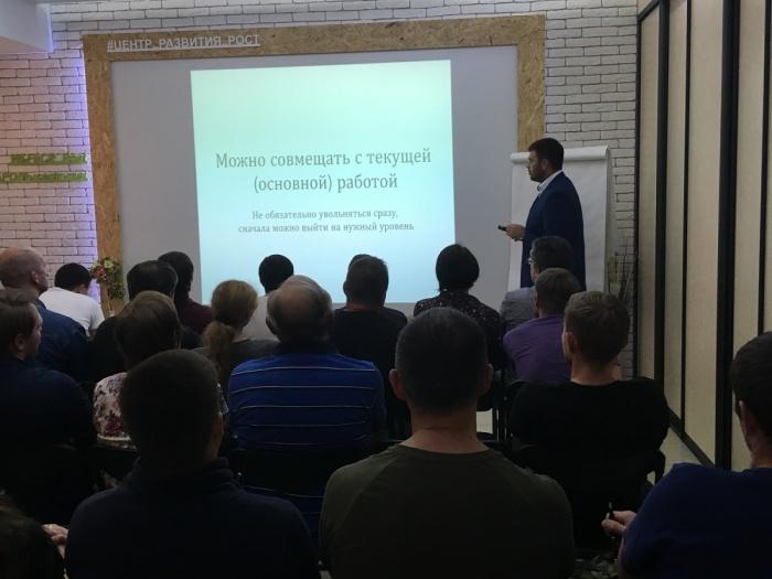 В Новосибирске на бесплатном уроке расскажут, как получить максимальную прибыль от социальных сетей