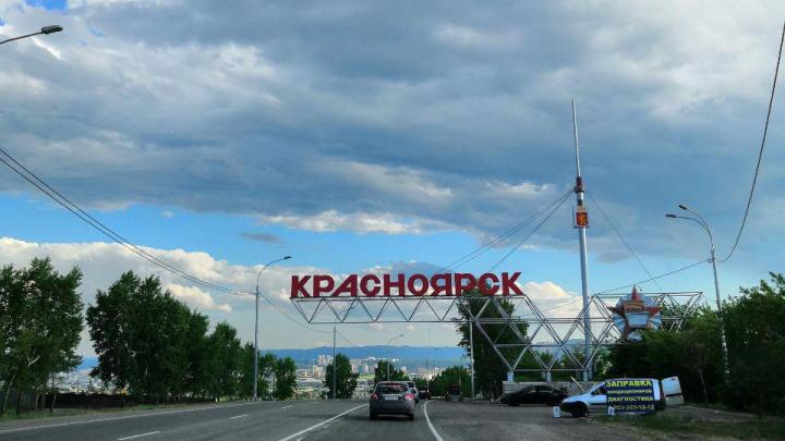 На выходных в Красноярске будет и дождливо, и жарко