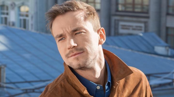 Ярославский актёр Александр Петров попал в топ самых богатых звёзд шоу-бизнеса по версии Forbes