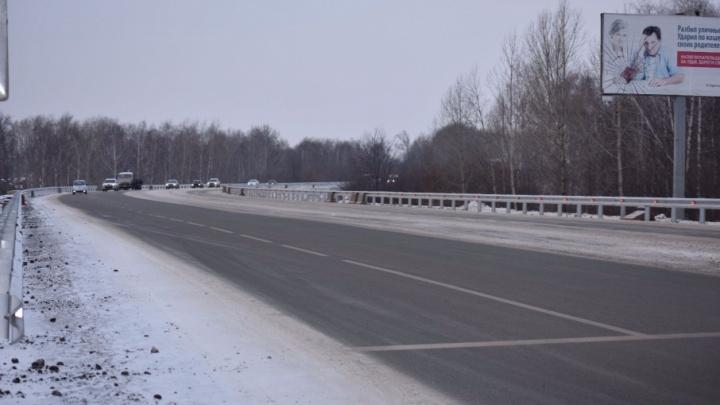 В Уфе дорогу в Затон отремонтируют до конца года