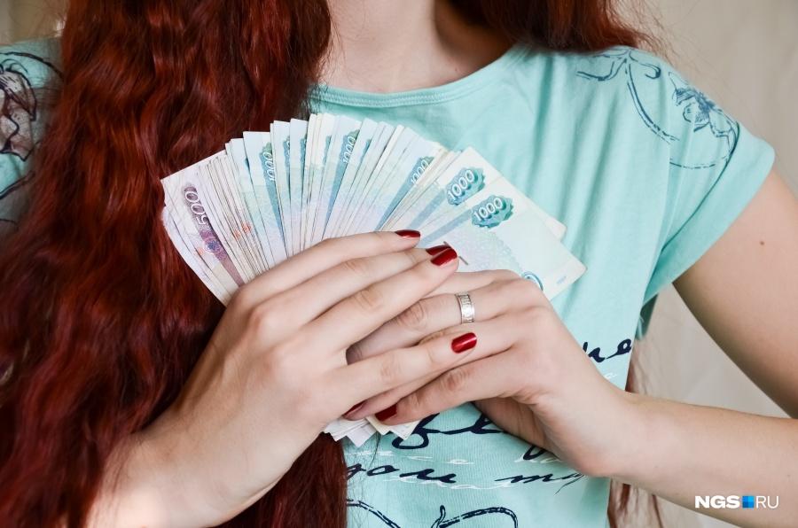 Объём ВРП вКузбассе достигнет к 2020-ому 1,1 триллиона руб.
