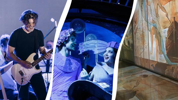 Музыкант в заточении, легендарная опера и живые картины: анонс развлечений на неделю в Уфе