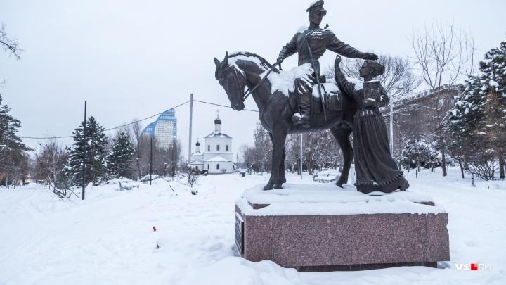 Заснеженную центральную набережную Волгограда открыли для прогулок горожан