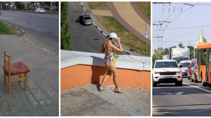 Жаркая бабушка и «умная остановка» в виде стула: лучшиеснимки недели от нижегородских фотографов