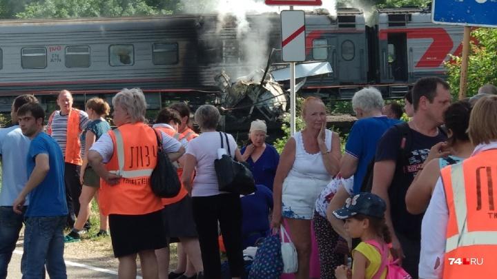 «Огонь перекинулся на вагоны»: загорелся поезд, на котором челябинцы возвращались из Адлера