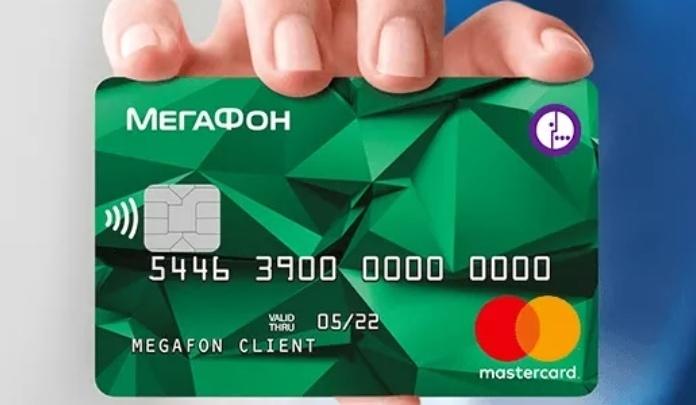 Для держателей банковских карт «МегаФона» стал доступен сервис Samsung Pay