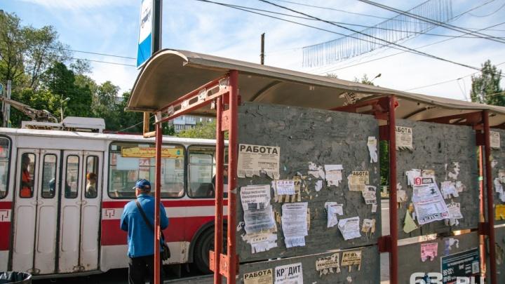 «Живую» остановку у рынка «Шапито» поменяют на «парник»