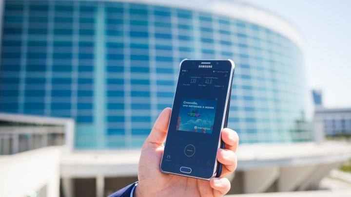 Замеры пользователей подтвердили: самый быстрый мобильный интернет в Башкирии у «МегаФона»