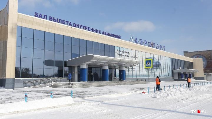 «Аэрофлот» объявил о задержке двух челябинских рейсов из-за мощного снегопада в столице
