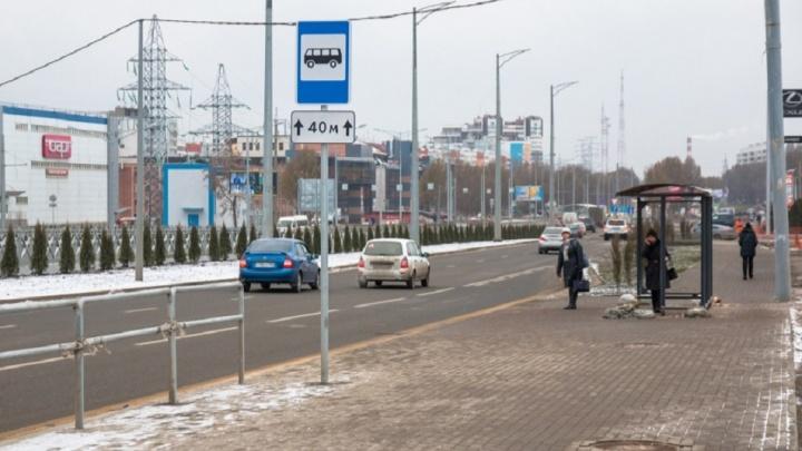 В Самаре официально переименовали остановку «Ипподром»