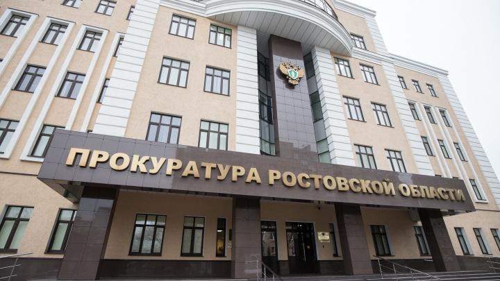 В Аксае осудили экс-полицейского за взятку в шесть тысяч рублей