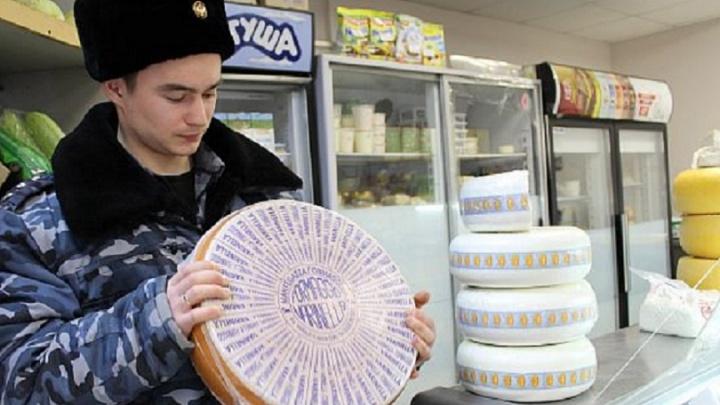 В Перми таможенники уничтожили 300 килограммов санкционного сыра