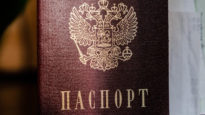 Где и как получить паспорт в Перми: порядок действий, какие документы нужны
