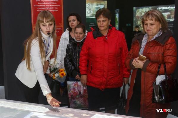 Волгоградцам покажут мультимедийные киоски и виртуальные книги