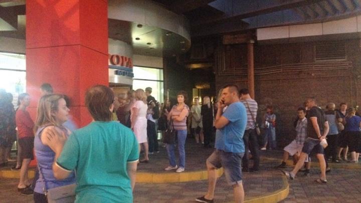 В полиции прокомментировали массовые эвакуации в Самаре в день матча Колумбия — Сенегал