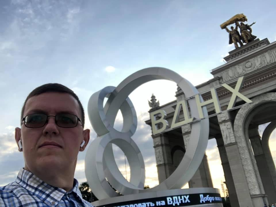 В честь сброшенных Алексеем 80 кг на ВДНХ закатили праздник