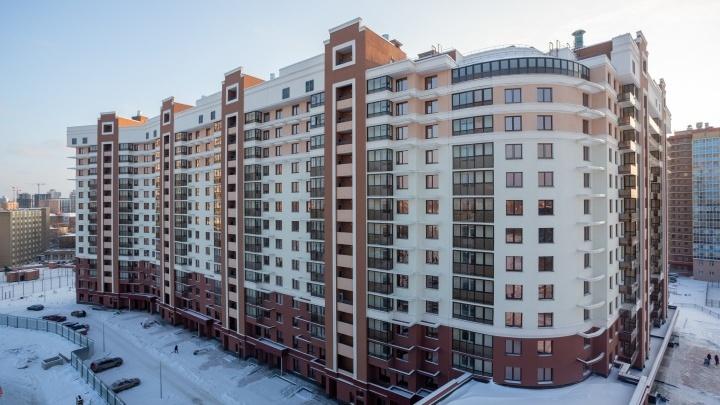 Где гнёздышко свить: в Екатеринбурге появилось доступное семейное жилье нового формата