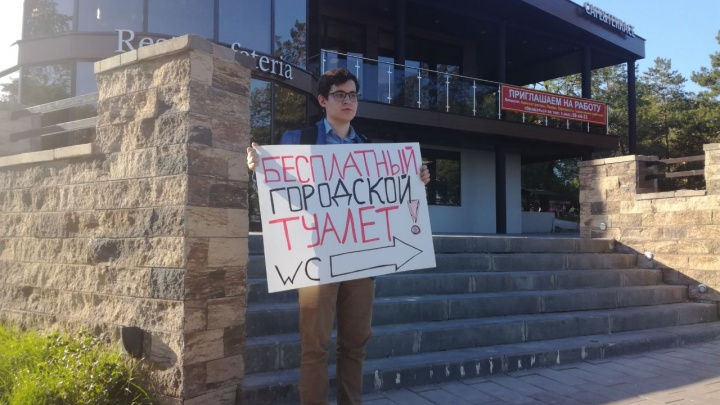 «Деньги не пахнут»: волгоградец вышел на пикет, требуя общественный туалет на Центральной набережной