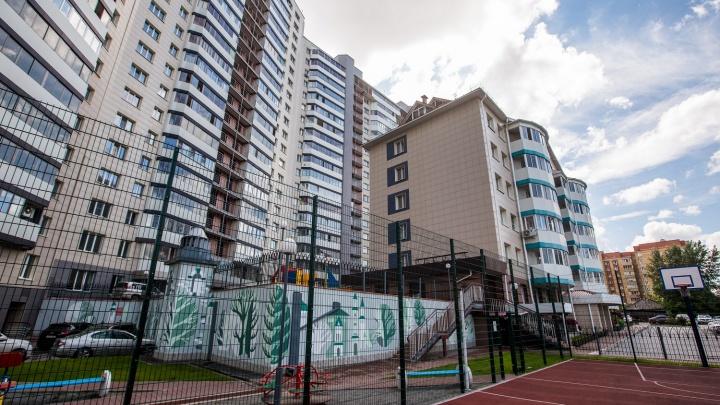 Остатки сладки: «Камея» распродает последние квартиры в ЖК «Родонит»