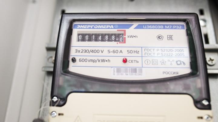 Жители Ярославской области могут узнавать об отключениях электроэнергии
