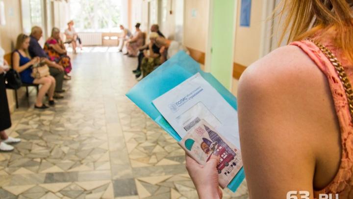 «Запуск больницы — фальшь»: Минздрав проверит работу поликлиники в «Южном городе»