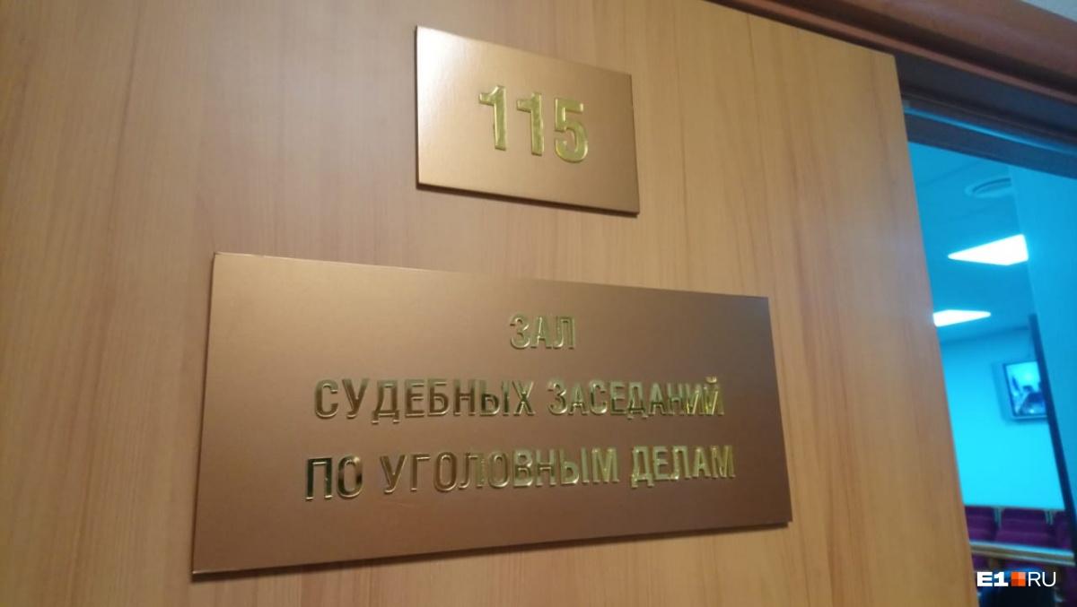 Съемку в зале суда журналистам категорически запретили