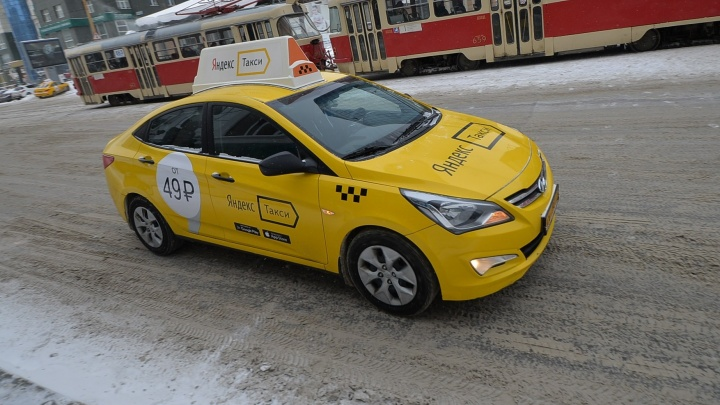 В Екатеринбурге пассажир избил водителя «Яндекс.Такси», чтобы не платить за проезд