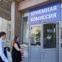 Учёба по цене квартиры: челябинские вузы опубликовали новые прайсы для студентов-контрактников