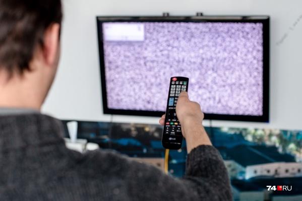 Первую половину дня в понедельник, 20 января, в Челябинской области цифровое ТВ работать не будет