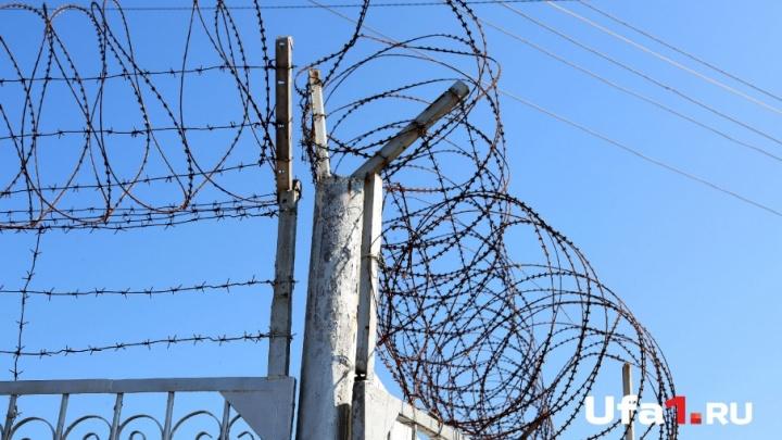 За побег из следственного изолятора житель Башкирии получил 1,9 лет строгача