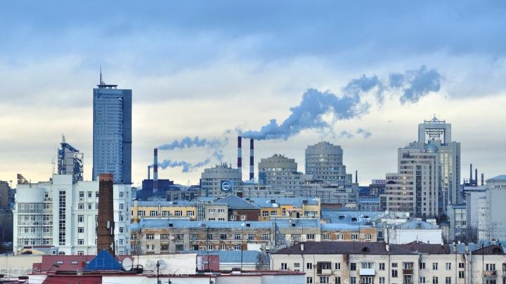 Транспорт, дороги, парки: в Екатеринбурге начались общественные обсуждения нового генплана