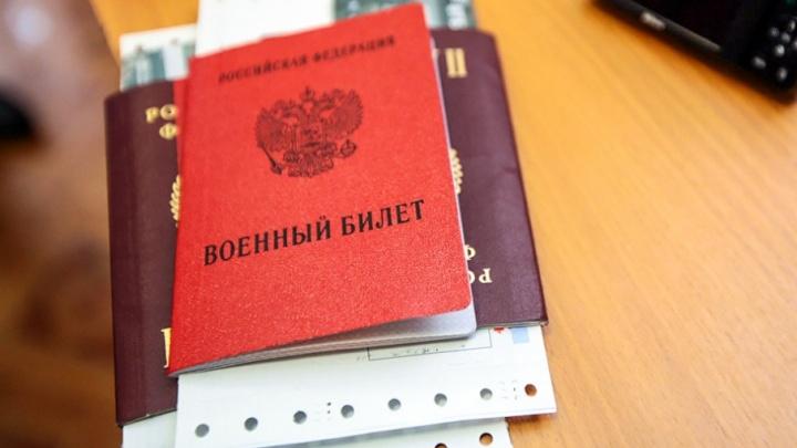 Курганца оштрафовали на 40 тысяч рублей за то, что откосил от армии