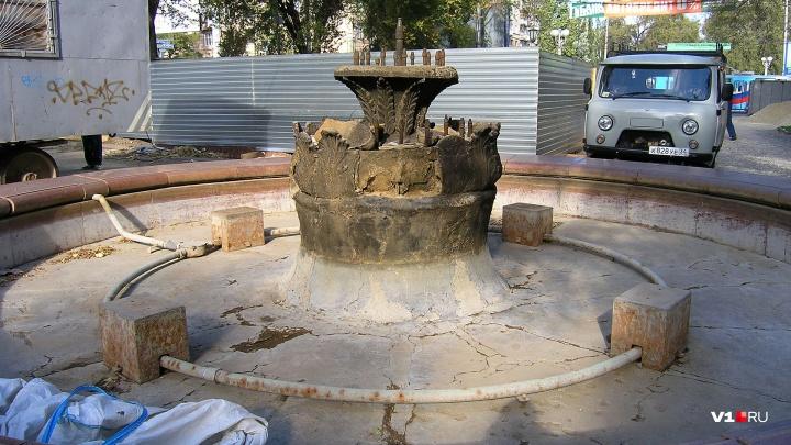 Осталось дождаться дня икс: волгоградцы проголосовали за ремонт убитого фонтана в центре города