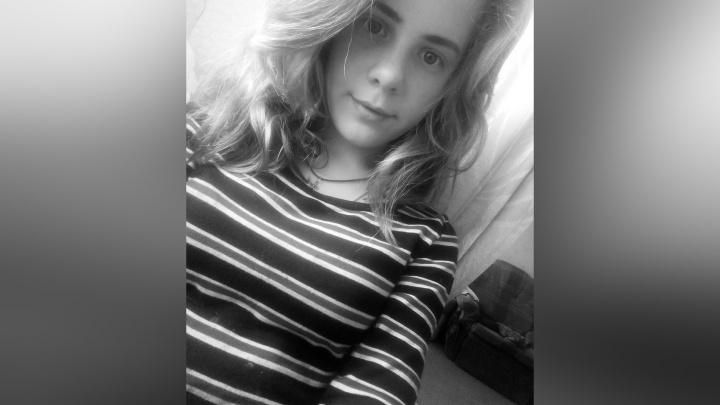 «Уехала знакомиться с родителями мальчика»: в Перми сутки ищут 13-летнюю девочку