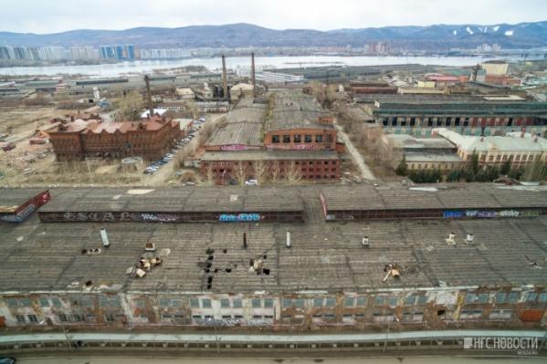 Завод комбайнов закрылся в 2013 году