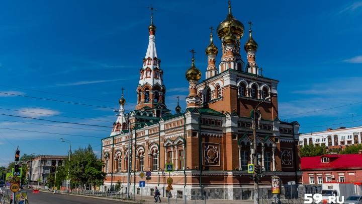 Архитектурные сокровища Перми. Что было в церкви «у универсама» в советские годы