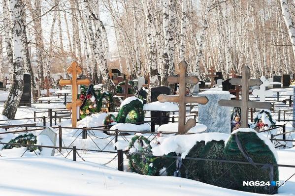Под Красноярском может появиться новое кладбище