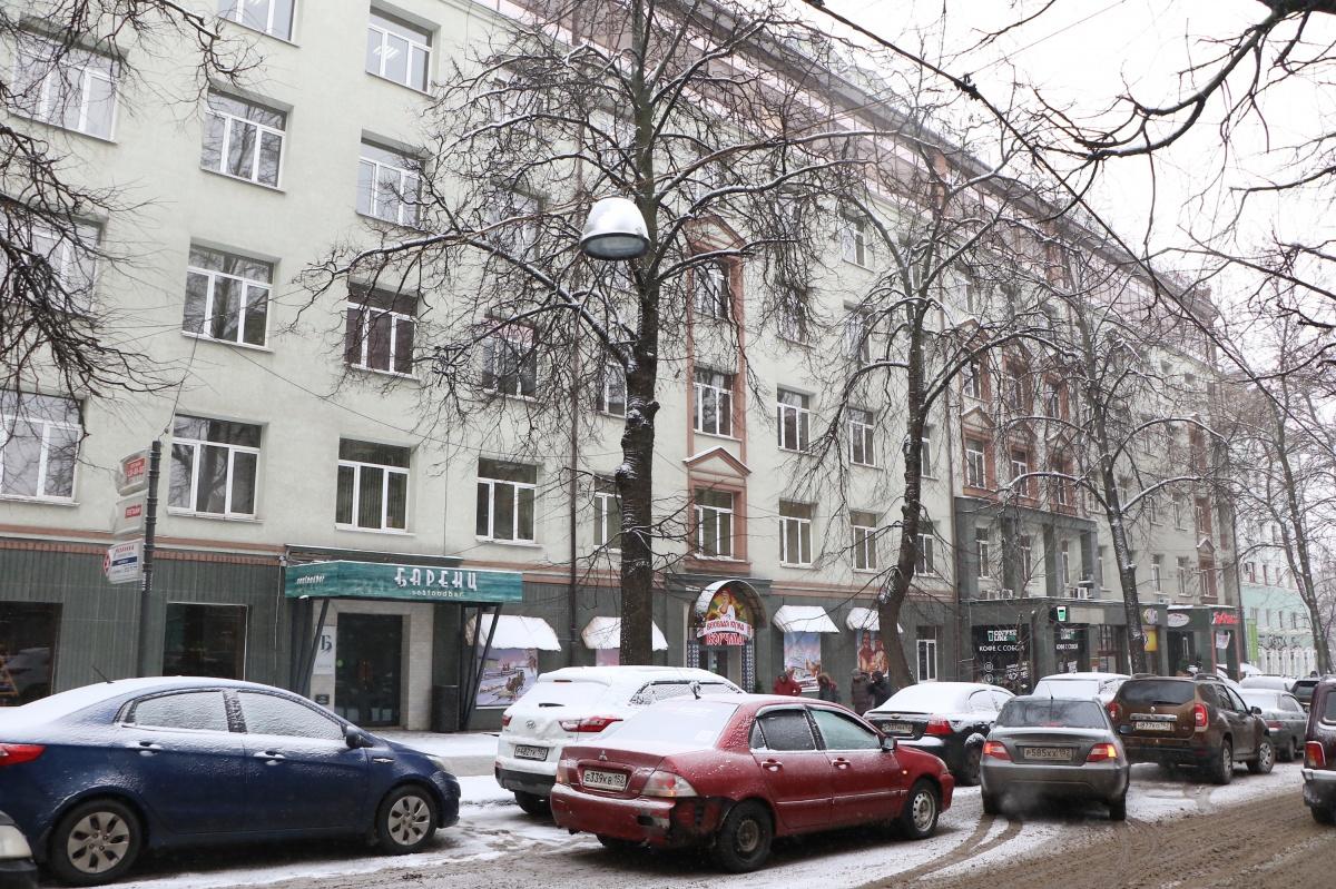 Гуляем по улице Костина