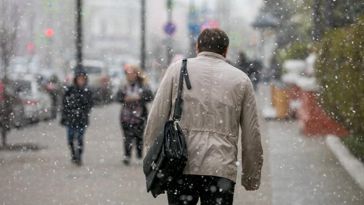 В выходные Красноярск ждет похолодание со снегом