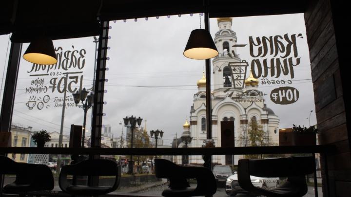 Новосибирск против Екатеринбурга