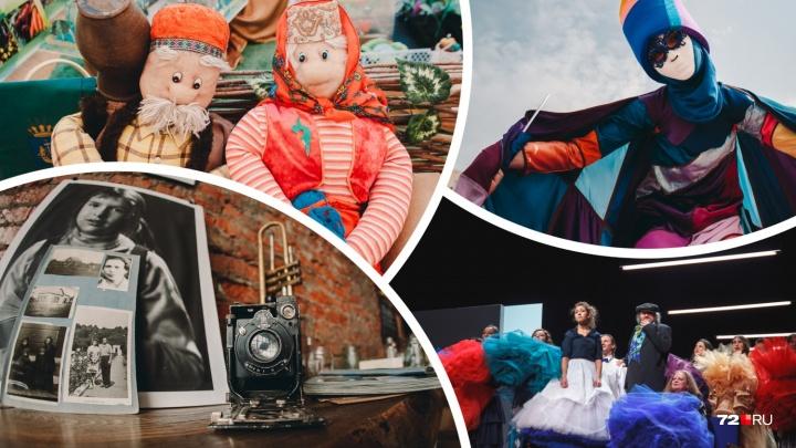 Квиз с песнями Элджея, виртуальный тур по Сибири: 12 лучших событий «Ночи искусств» в Тюмени