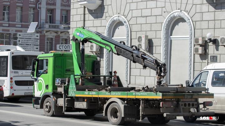 В Ростове планируют увеличить штраф за эвакуацию авто почти в два раза